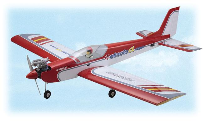 Kit Calmato Alpha 60 Sport Rouge 1,80m