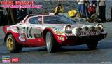 Lancia Stratos HF 1977 1/24