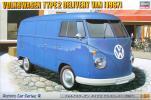 Volkswagen Type 2 Delivery Van (1967)