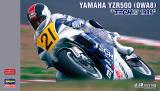 Yamaha YZR500 (0WA8) 1/12